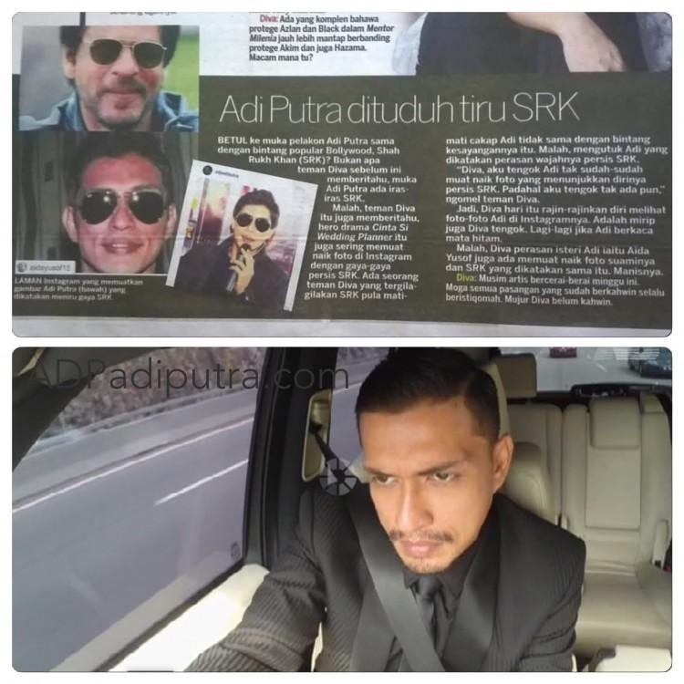 Adi putra SRK Malaysia
