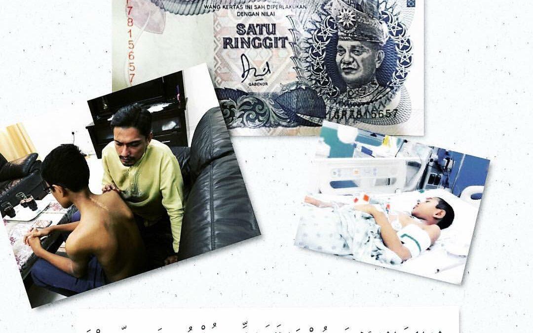 Malaysia mari kita bantu adik Adam Akbar